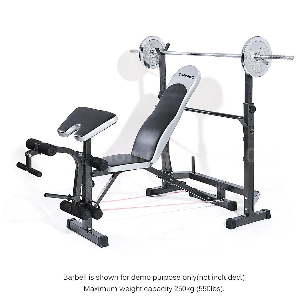 Tomshoo Adjustable Weight Lifting Flat Incline Bench